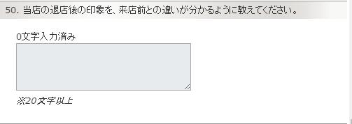 f:id:issy-style:20160616000724p:plain