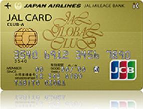 JAL JGCカード
