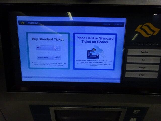 MRTチケット購入方法1