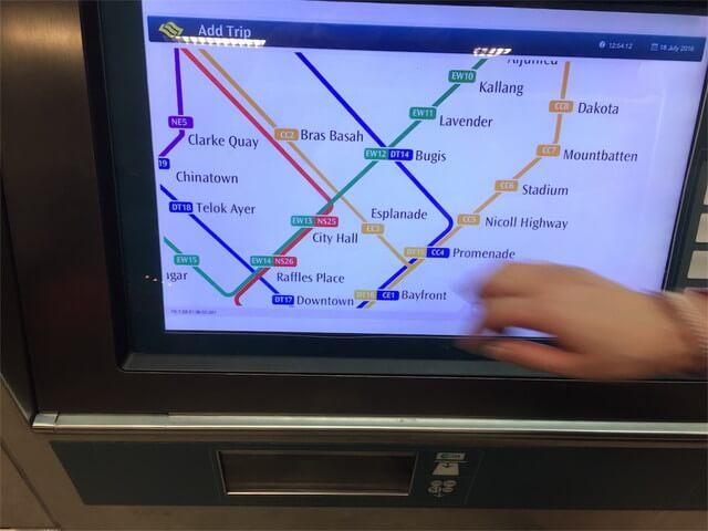 シンガポールMRTチケット購入方法3