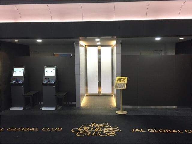JALグローバルクラブ専用エントランス