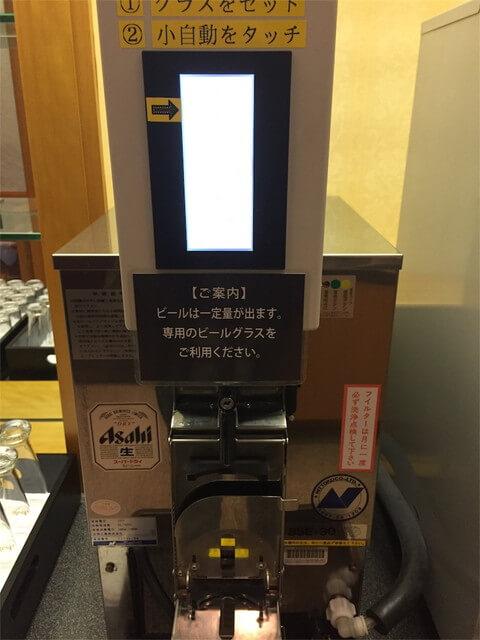 松山空港サクララウンジビールサーバー
