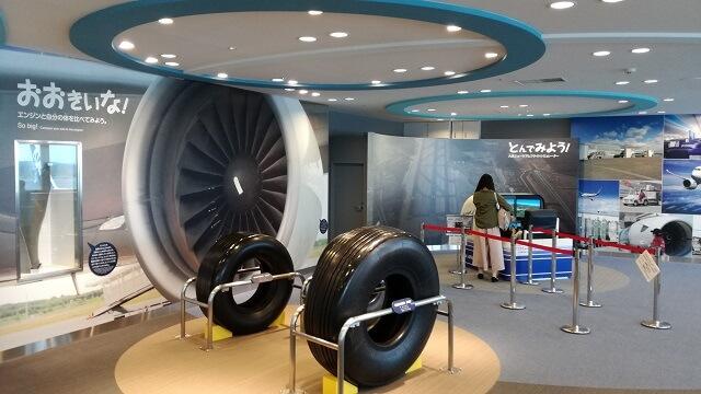 飛行機エンジンの展示とシミュレーター