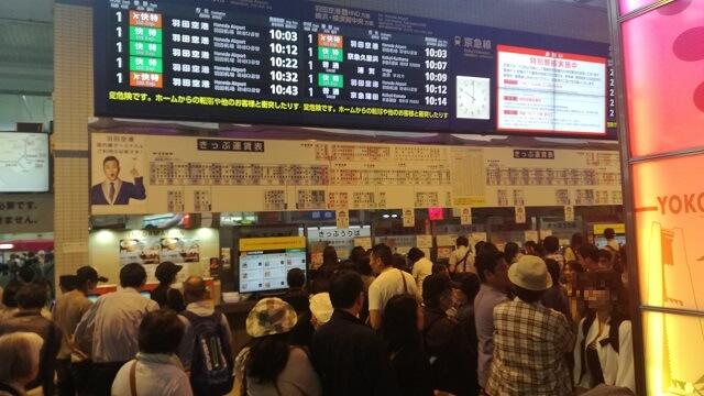 品川駅JR連絡口で京急羽田きっぷは購入可能