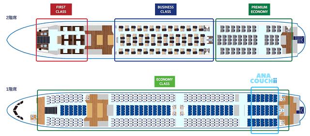 エアバスa380のシートマップ