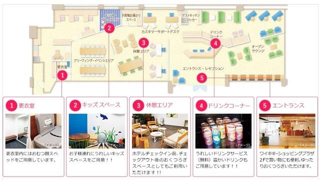 マハロラウンジのマップ