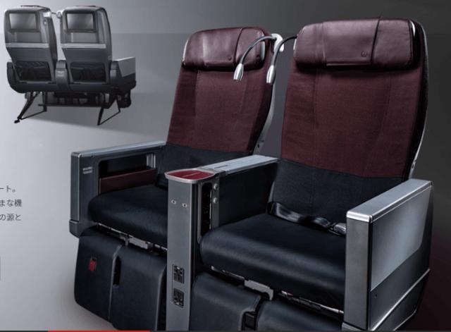 2019年9月から導入されるエアバスA350のクラスJシート